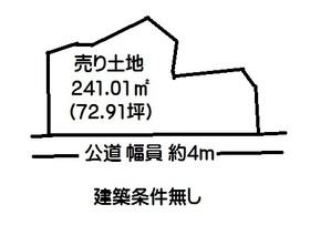 尾道市吉浦町