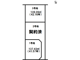 福知山市字堀水内