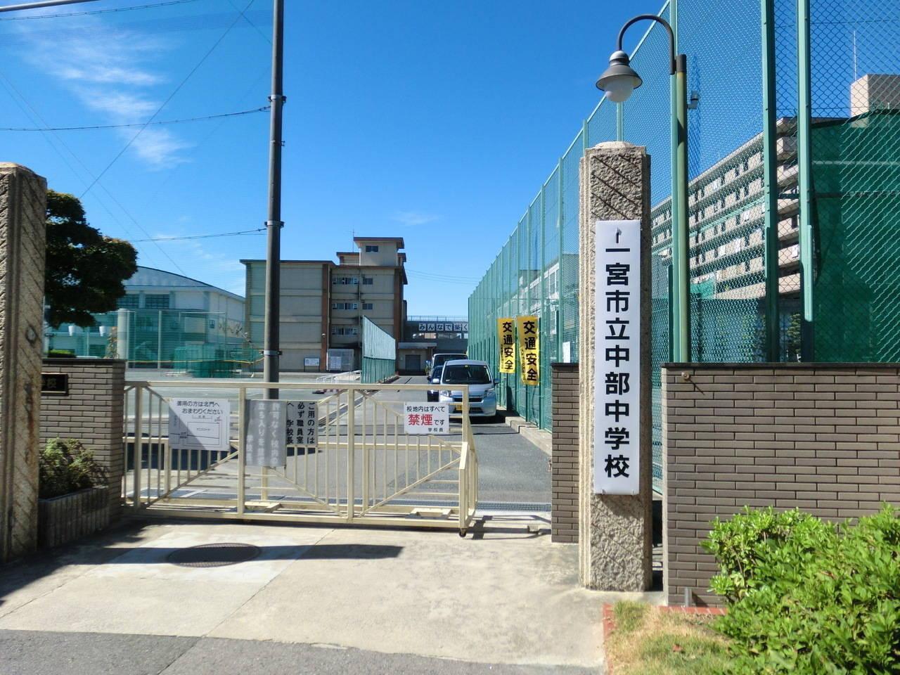【中学校】中部中学校