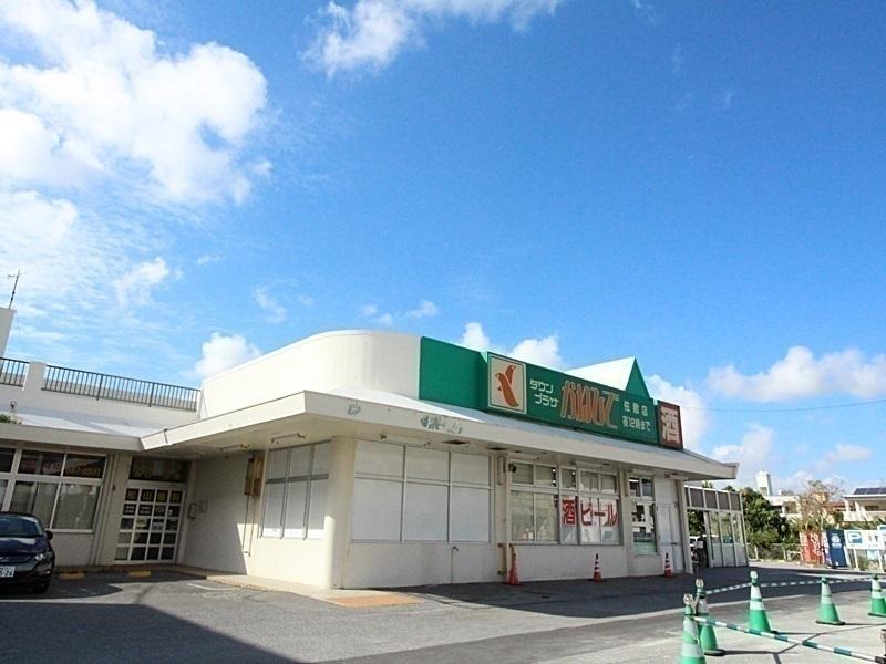 【スーパー】タウンプラザかねひで 佐敷店