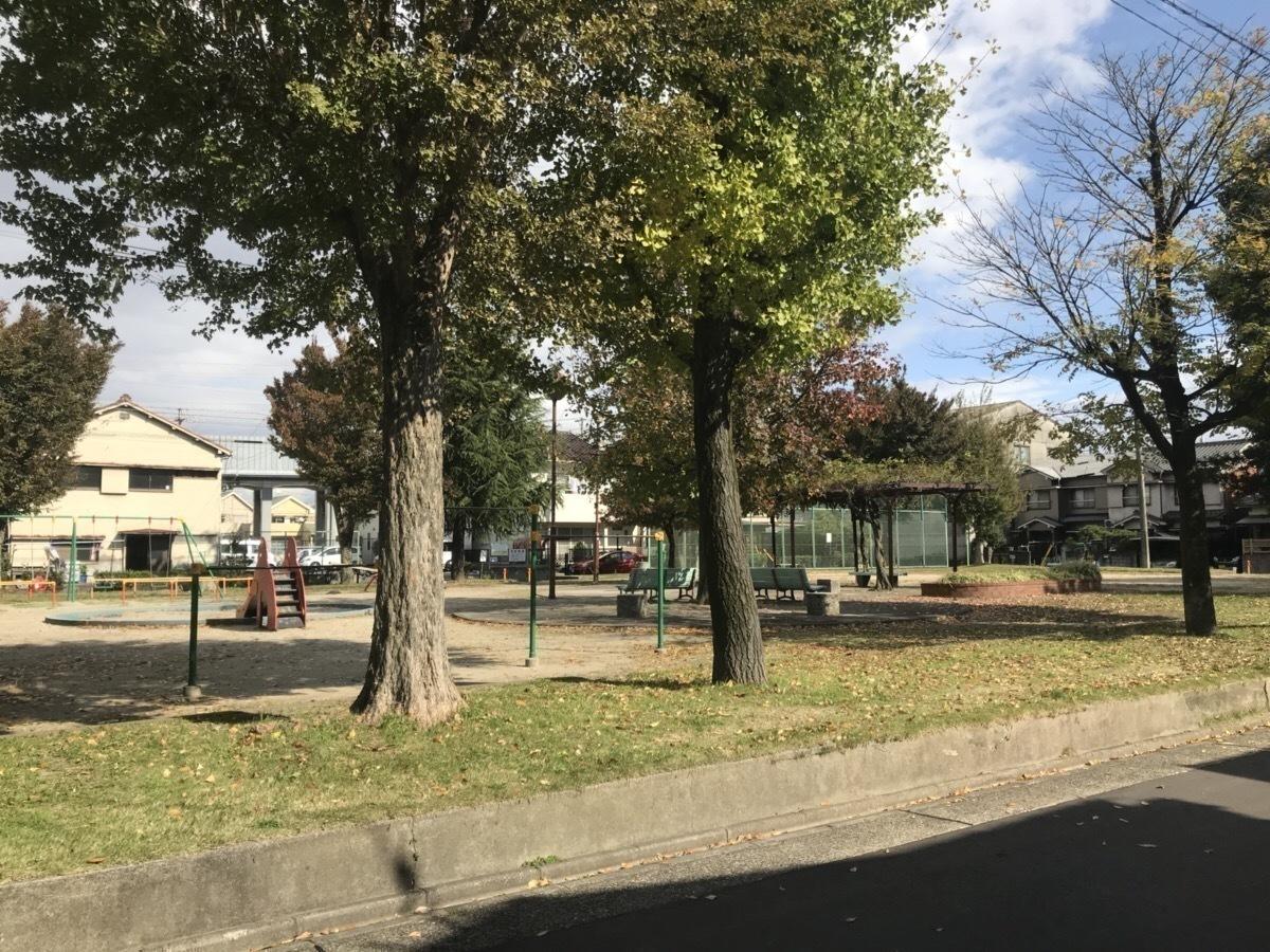 【公園】千年公園