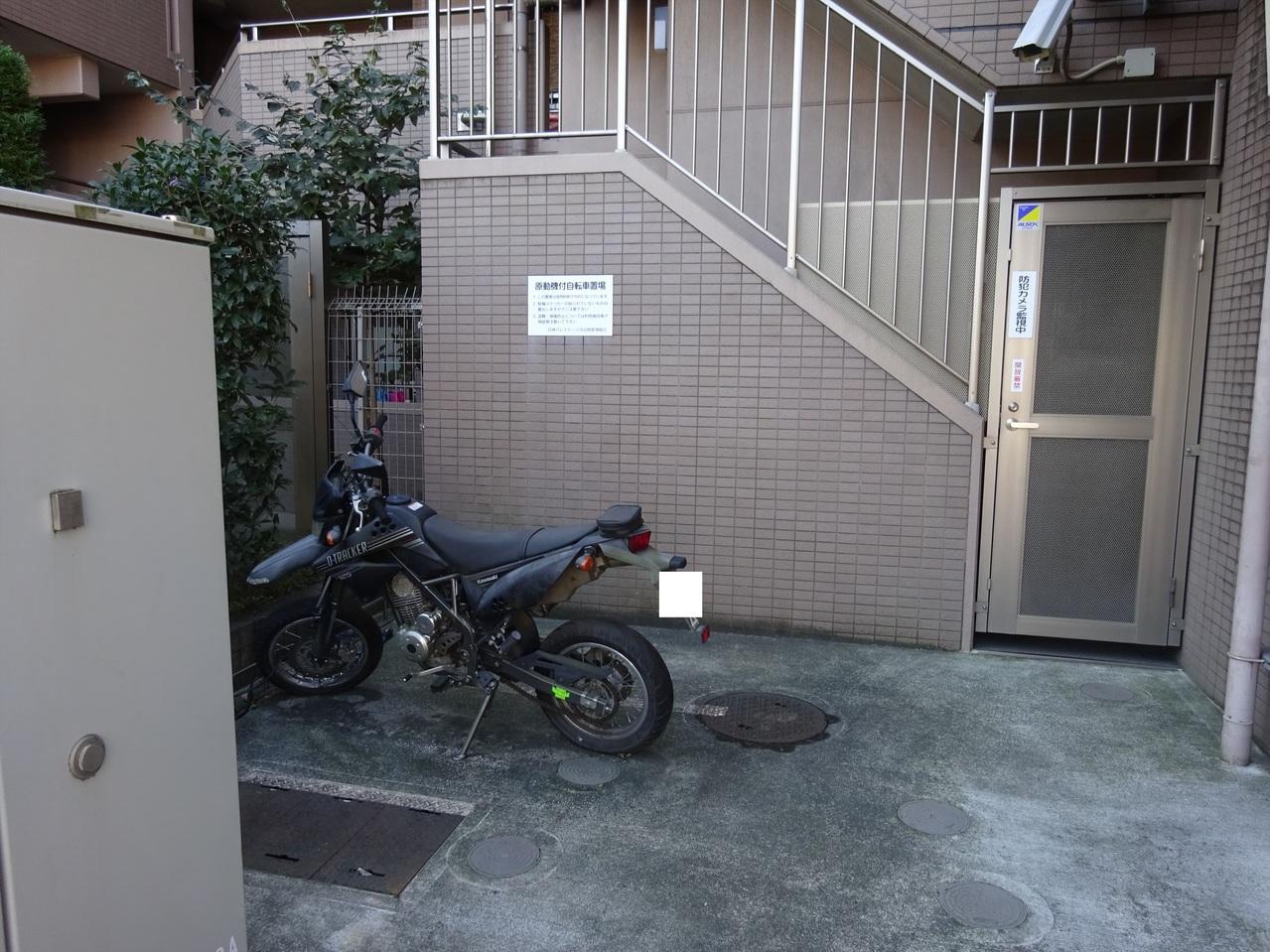 バイク駐輪場付♪