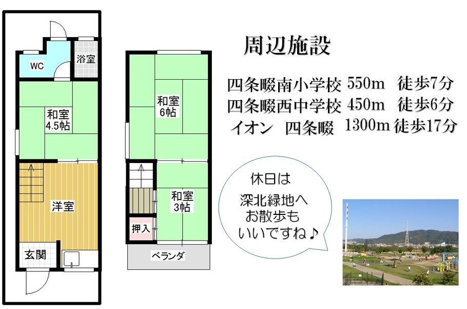 【間取り】 土地面積:43.47㎡ 建物面積:35.50㎡ 昭和44年5月築 木造瓦葺2階建て