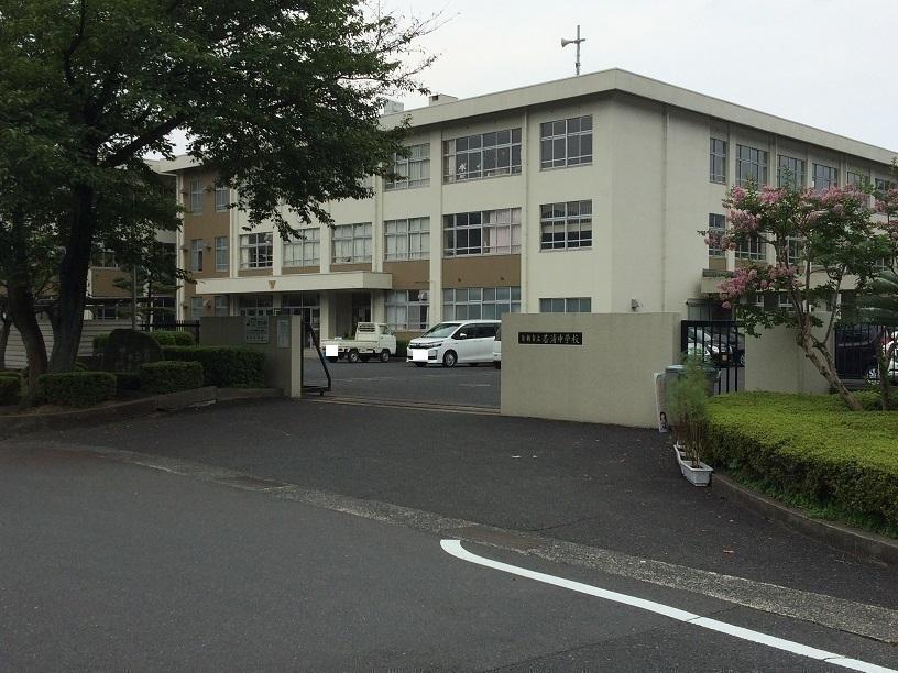 【中学校】若浦中学校