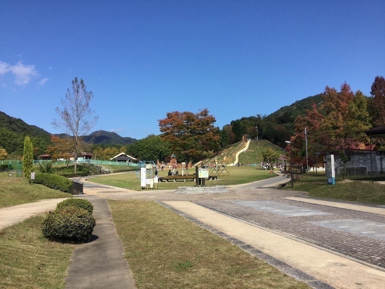 【公園】グリーンスポーツセンター