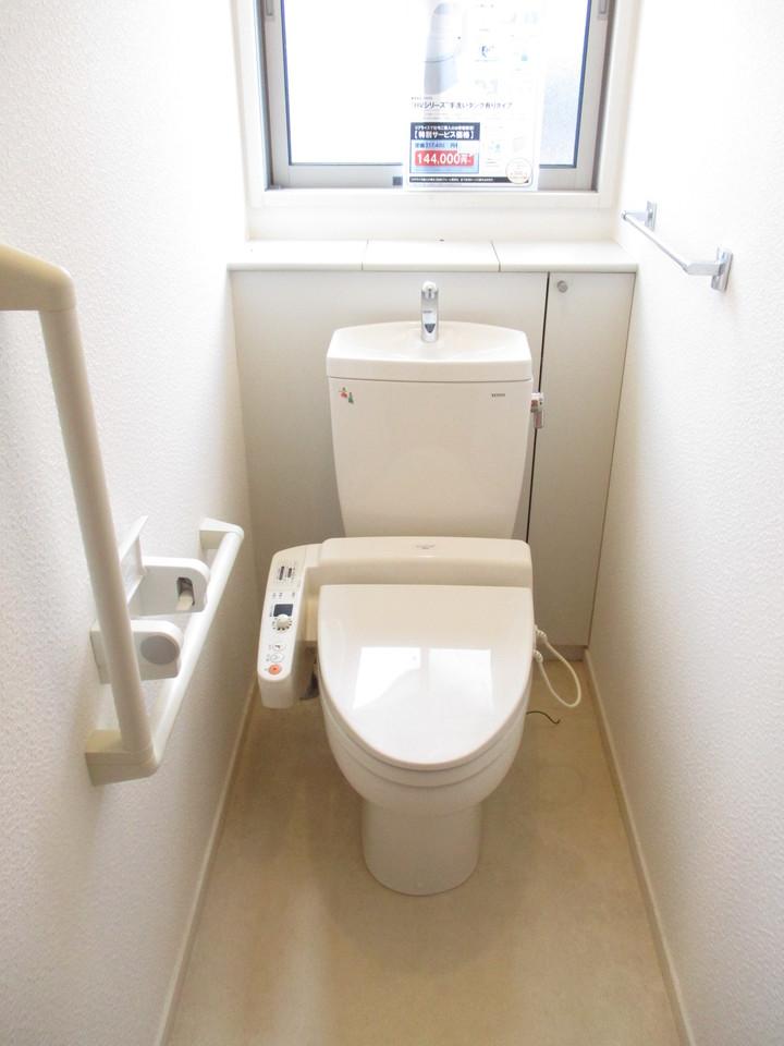 トイレには手摺りが設置されています。
