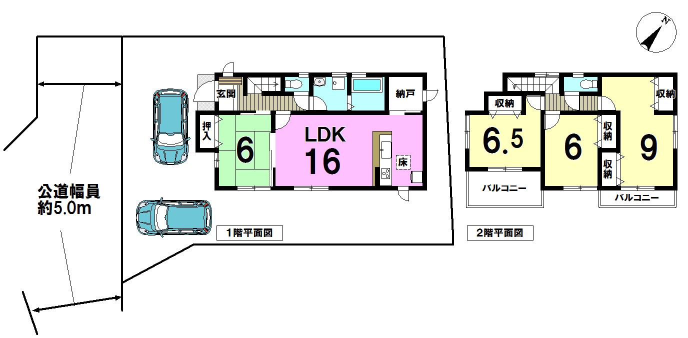 【間取り】 LDK16帖!和室と繋がっているのでワンフロアのびのび開放的な空間♪キッチンの横に納戸つきなので、食料品のまとめ買いや日用品の買い置きに♪大活躍しそうですね!