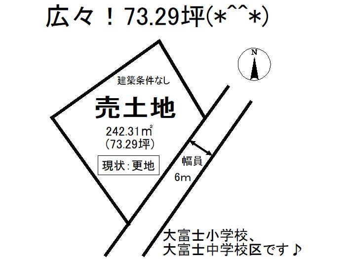 【区画図】 富士宮市宮原の、 売土地です。