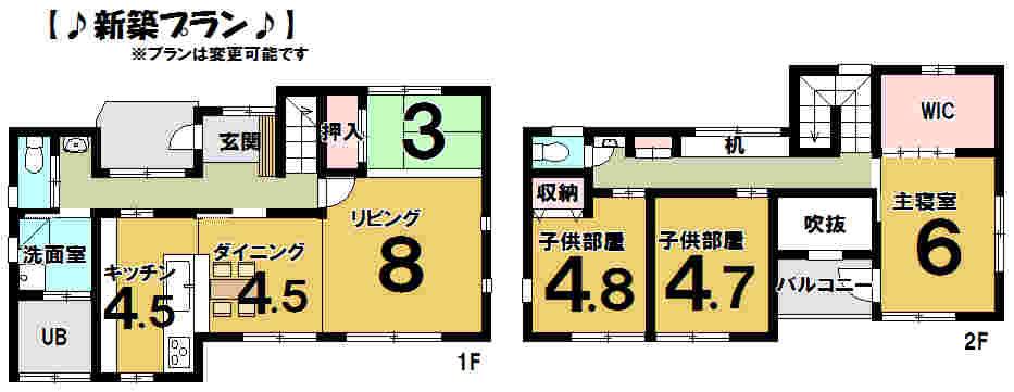 吹抜け付の開放感のある家♪ 建物価格1700万円、間取4LDK、建物面積99.78㎡(30.18坪)、1F53.41㎡ 2F46.37㎡