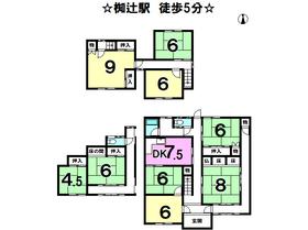 京都市山科区椥辻番所ケ口町
