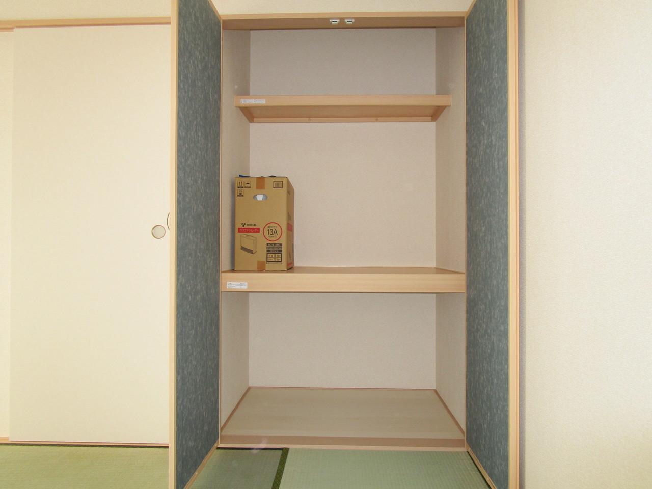 【同社施工例】和室にもうれしい収納スペース