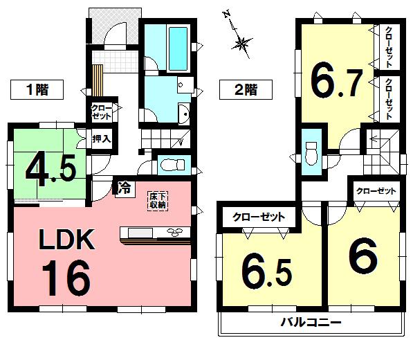 【間取り】 JR宇都宮線「東鷲宮」駅徒歩11分新築分譲住宅です。 不動産仲介はハウスドウ久喜店にお任せください。