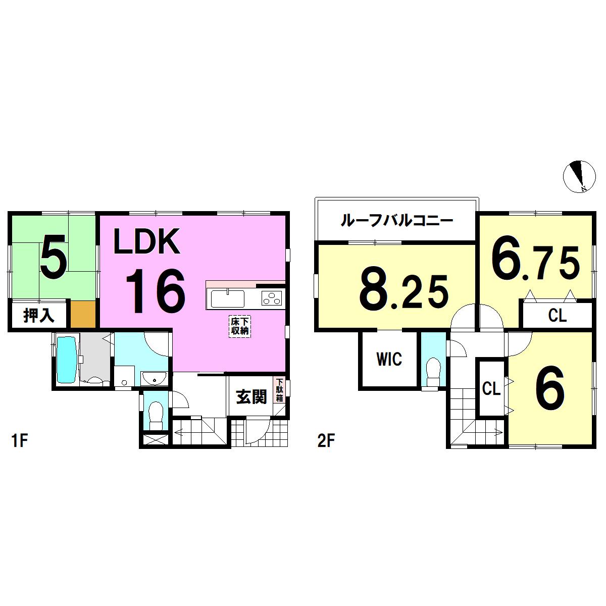 【間取り】 1F:16LDK 5和 2F:8.25洋 6.75洋 6洋 WIC トイレ