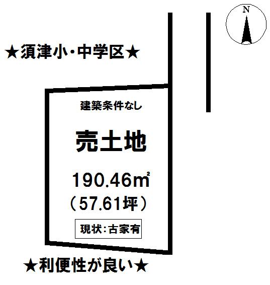 【区画図】 富士市神谷の売土地です。