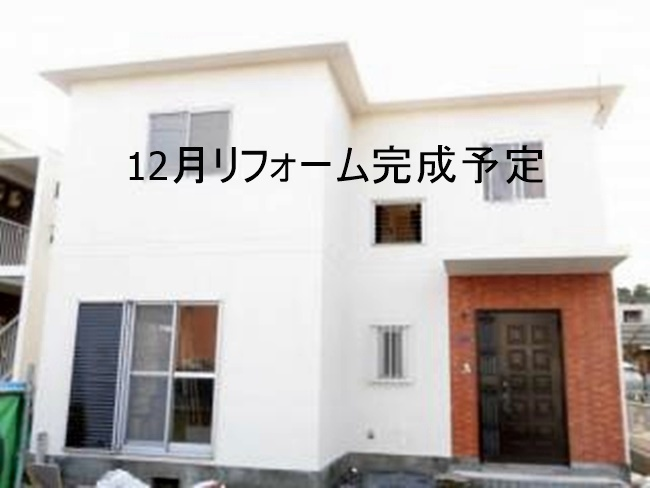 【外観写真】 大成住宅の鉄筋コンクリート造りの2階建て。南側庭で日当たりの良い家です。