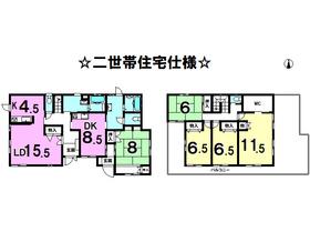 京都市山科区西野八幡田町