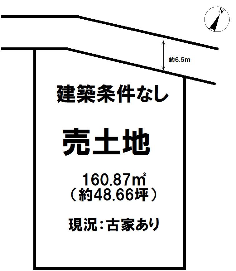 【区画図】 ■閑静な住宅街 ■お好きなハウスメーカーで建築可能!