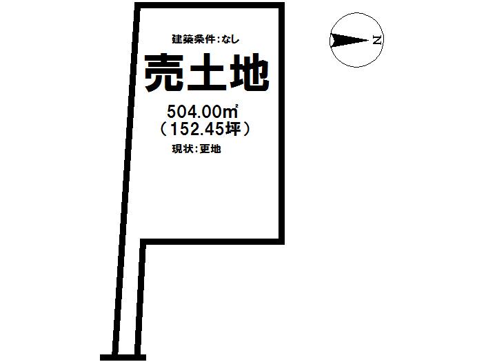 【区画図】 150坪を超える広い土地です。