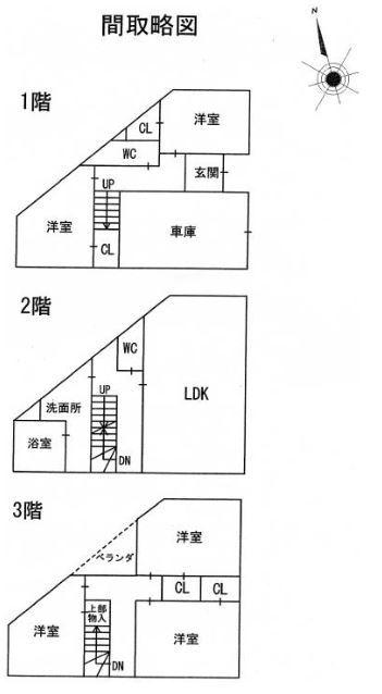 【間取り】 平成17年11月築 土地面積66.33㎡ 建物面積113.13㎡ 5LDK 3階建て 空家につき、即入居可能です♪