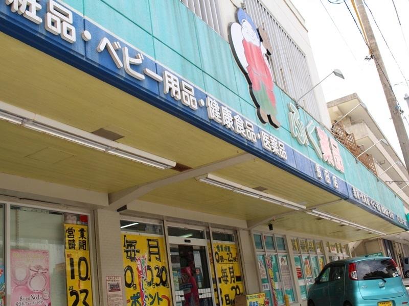 【公園】えんぴつ公園