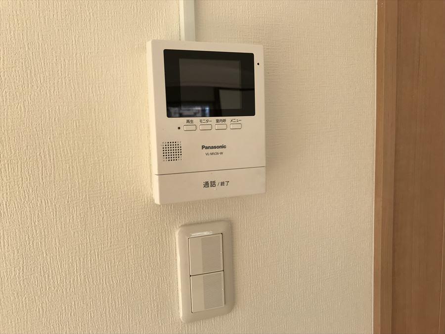 室内で確認できるのは防犯面でも安心ですね。