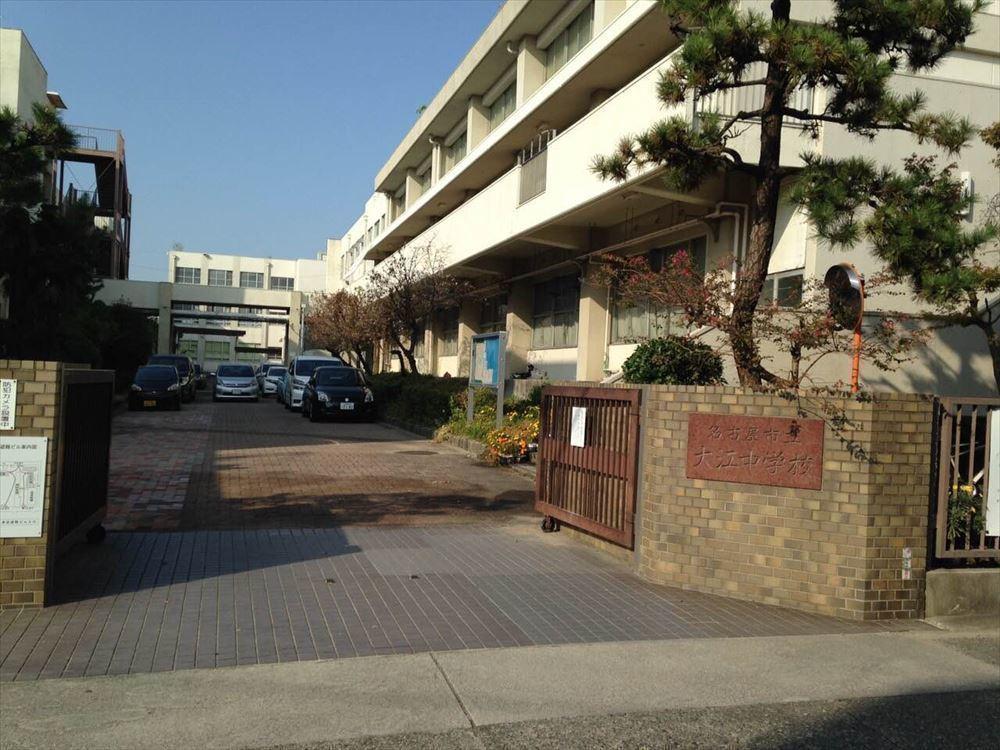 【中学校】名古屋市立大江中学校 教育目標 心身ともにたくましい個性豊かな実践力に富む生徒を育成する。