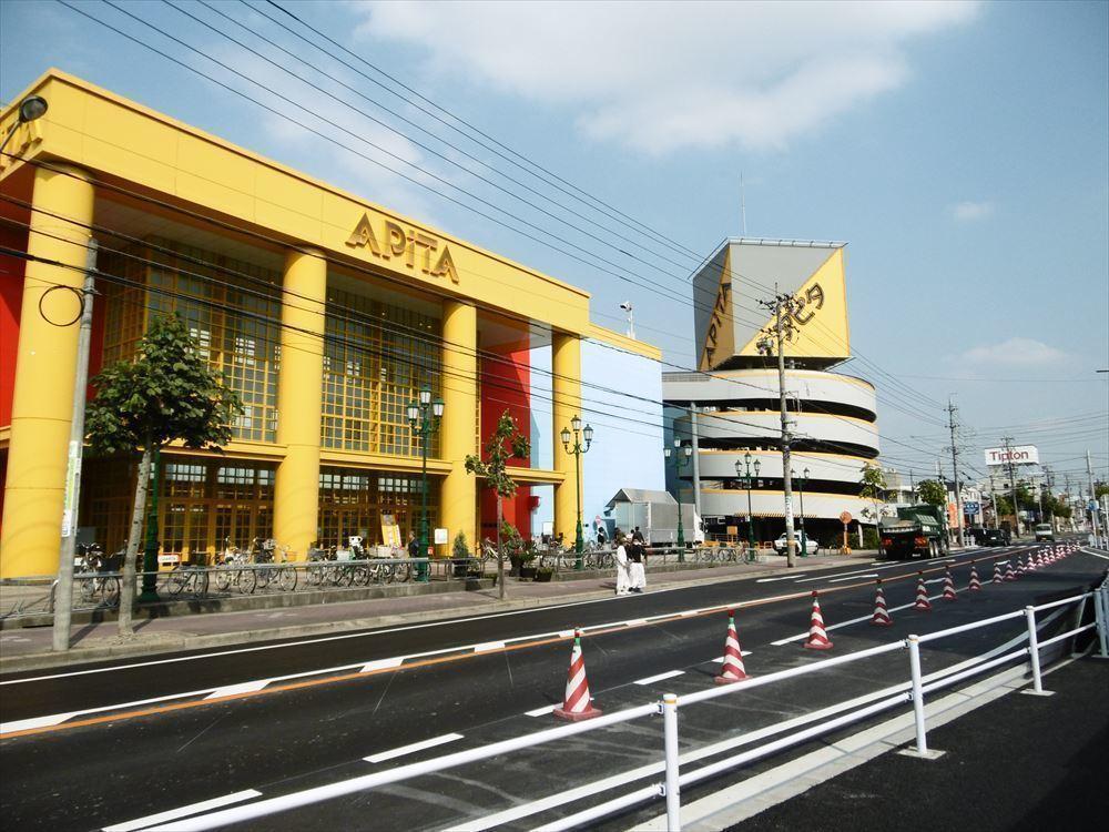 【ショッピングセンター】アピタ名古屋南店 営業時間 平日 10:00~21:00 日曜日 9:30~21:00 駐車場1200台完備
