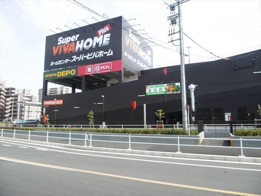 【ホームセンター】スパービバホーム名古屋南店