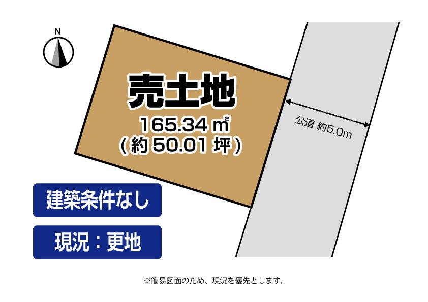 【区画図】 北九州市小倉南区下吉田4丁目♪売地♪建築条件無し