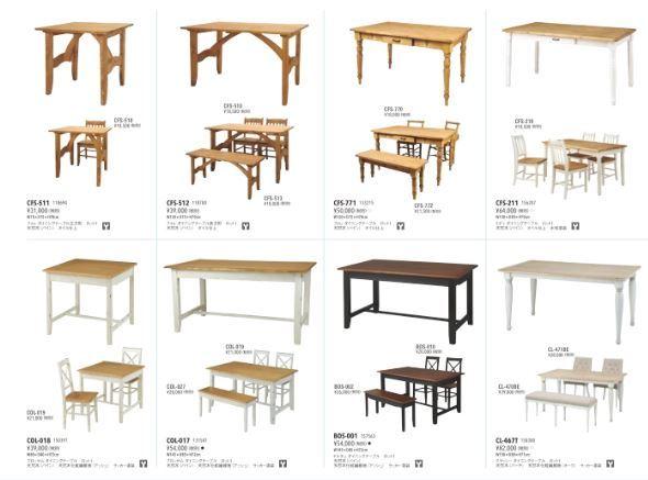 ハウスドゥ!青梅河辺店では家具のご紹介・ご提案も可能です。家具の住宅ローンのご相談もお任せください。新居で新しい家具、お気に入りの家具で新生活を。