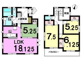 春日市塚原台3丁目