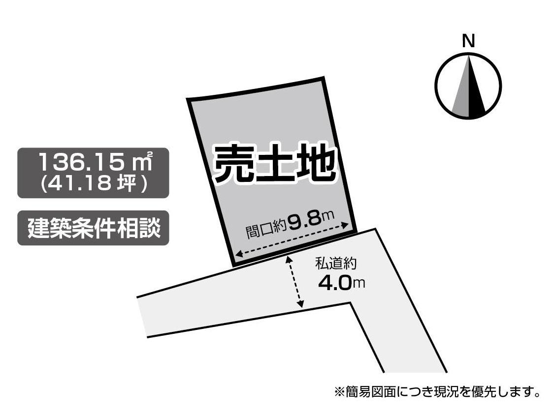 【区画図】 JR日豊本線「安部山公園」駅まで徒歩12分♪南側私道約4.0mで陽当たり良好。湯川小学校徒歩13分♪売地