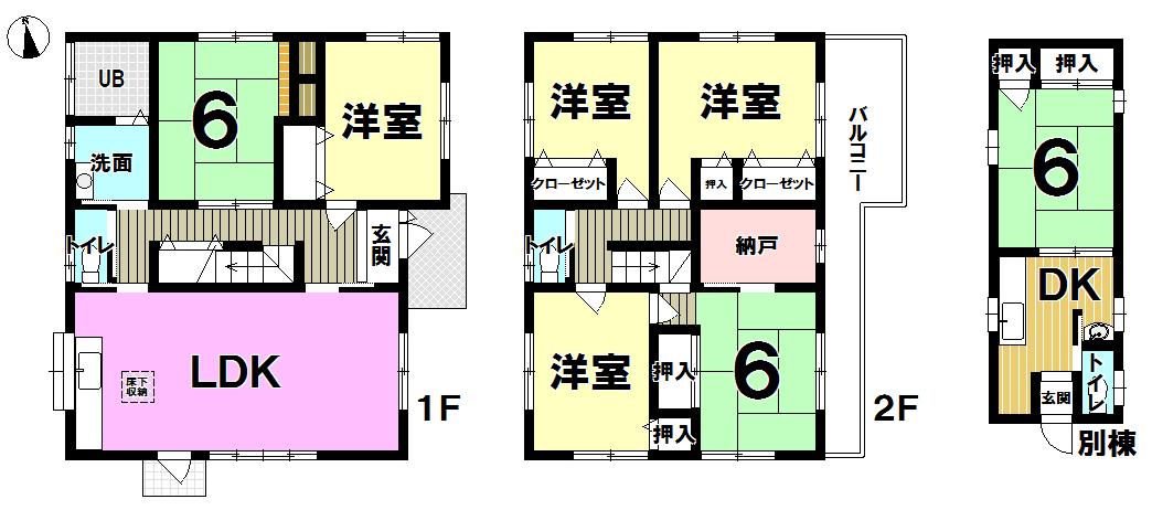 【間取り】 北九州市小倉南区上葛原1丁目♪6LDK♪駐車スペース6~10台OK!広々敷地♪
