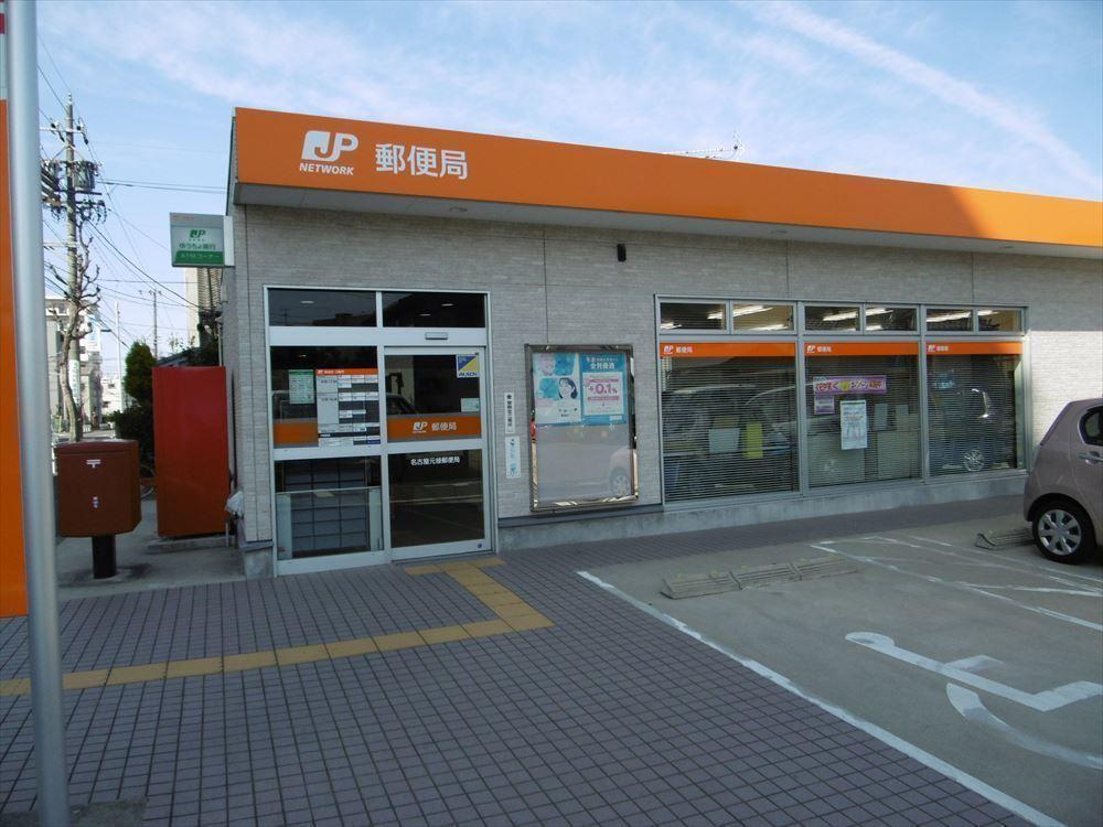 【郵便局】名古屋元禄郵便局 取り扱いサービス:郵便・貯金・保険・ATM 駐車場5台完備