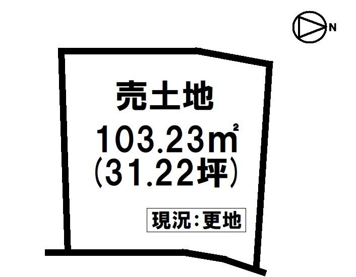 【区画図】 現況更地・マックスバリュ大津神領店まで徒歩2分(約140m)・前道約6.0m