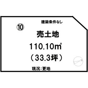 平塚市田村5丁目