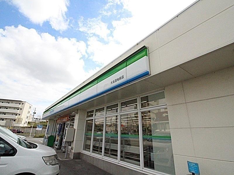 【コンビニ】ファミリーマート 大名団地前店