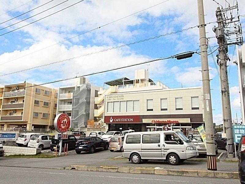 【近隣写真】ほっともっと経塚店