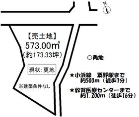 敦賀市野坂