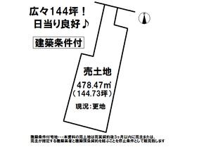 掛川市横須賀