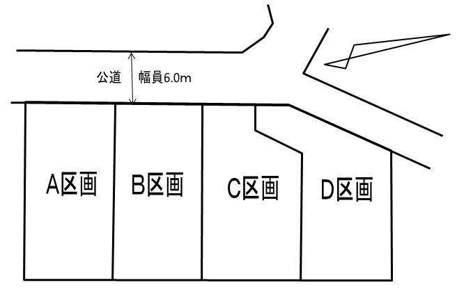 栗橋駅徒歩5分、全3区画の分譲地です。