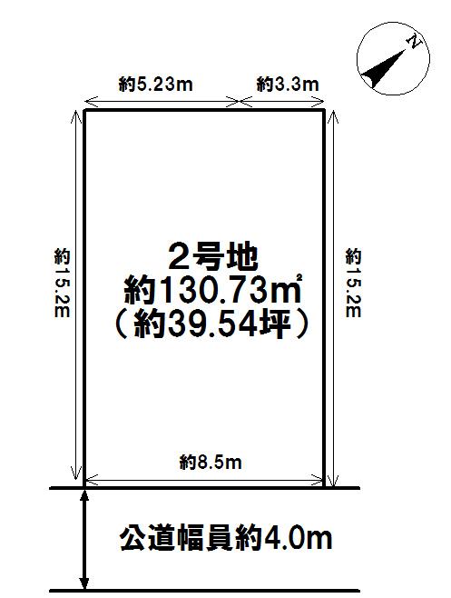 【区画図】 ☆2号地☆●建築条件無し(お好きなハウスメーカーで建築可能)●39坪超え☆