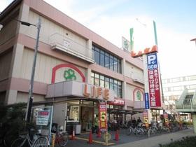 ライフ深江橋店まで約807m徒歩11分  大阪市城東区永田3-13-8 安全と安心・鮮度と品質・信頼とサービス にこだわっています
