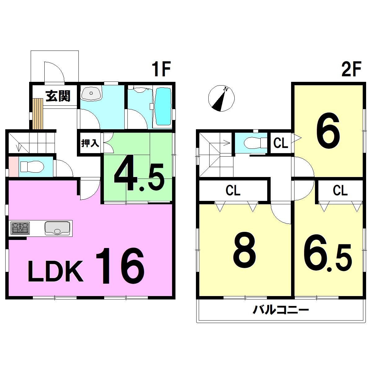 【間取り】 1階:LDK16 和4.5 2階:洋6 洋8 洋6.5
