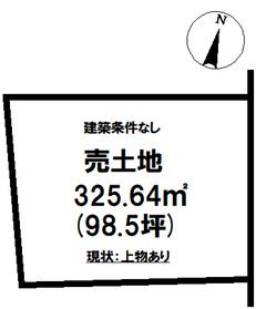 いわき市勿来町関田関山
