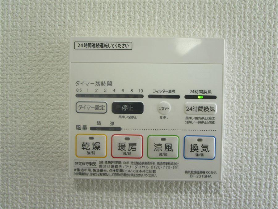 浴室暖房乾燥機付き。雨の日のお洗濯も安心です。