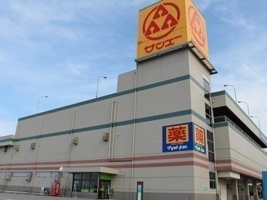 【ショッピングセンター】サンエー糸満ロード