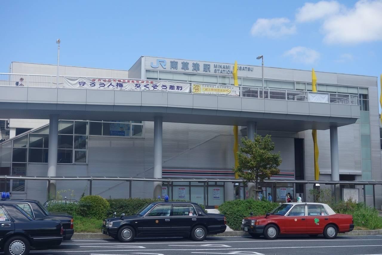 【駅】南草津駅