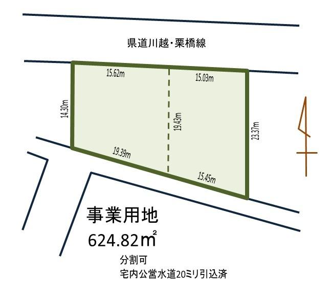 【区画図】 桶川市大字下日出谷 建築条件なしの売地です。