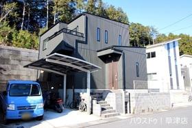 【外観写真】 土地約50坪・平成25年築・オール電化住宅・太陽光発電搭載!